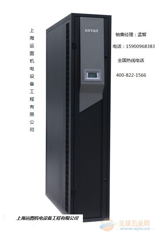 上海精密空调丨上海精密机房空调