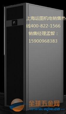 海悟机房精密空调专家35kw空调型号(ZBPAF35)