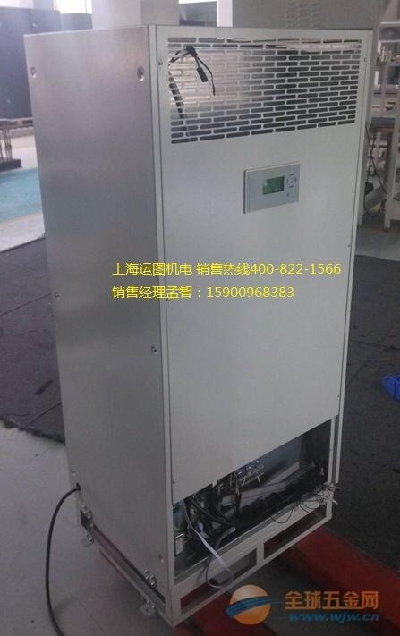 海悟机房精密空调12.5kw特价出库