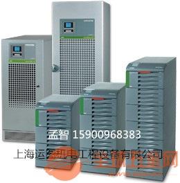艾默生UH31-0200L 上海ups不间断电源
