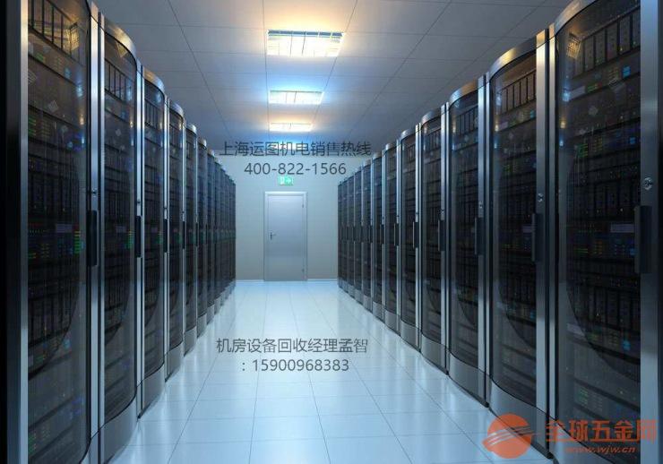 阿尔西机房精密空调CMD系列型号CMD4