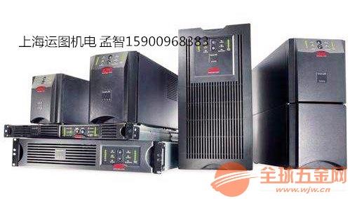 艾默生US11TPLUS-0030 上海ups不间断电源