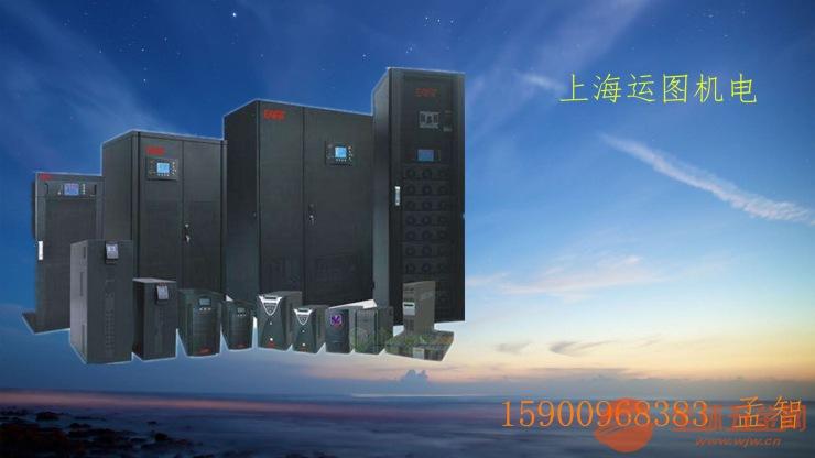艾默生US11TPLUS-0010L 上海ups不间断电源