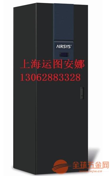阿尔西机房精密空调CMD系列型号CMD3