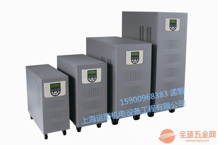 艾默生UL33-0400L 上海ups不间断电源