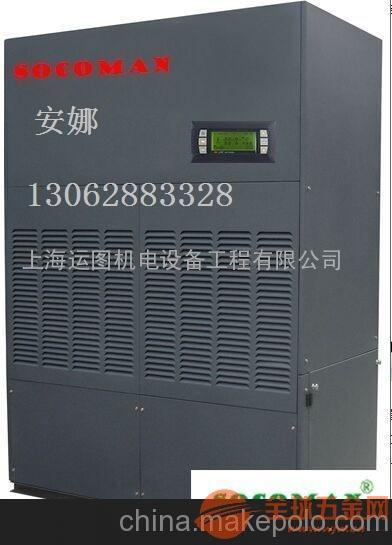 浙江绍兴实验室精密空调销售