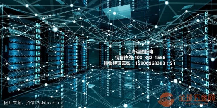 上海海洛斯恒温恒湿精密空调丨运图机电