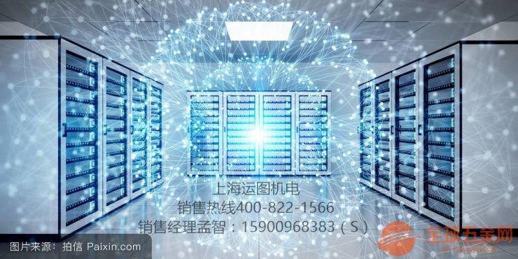 上海世图兹恒温恒湿精密空调丨运图机电