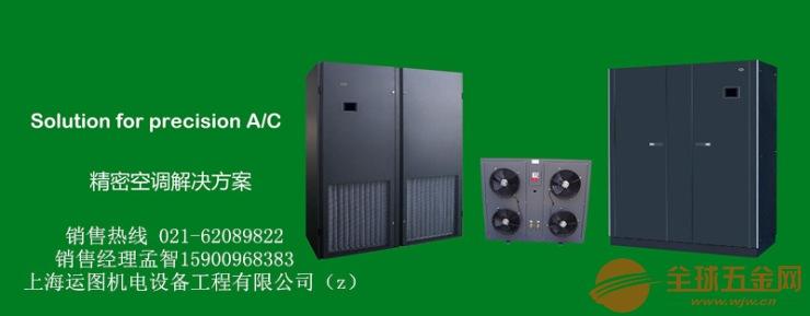 上海实验室恒温恒湿空调维护保养