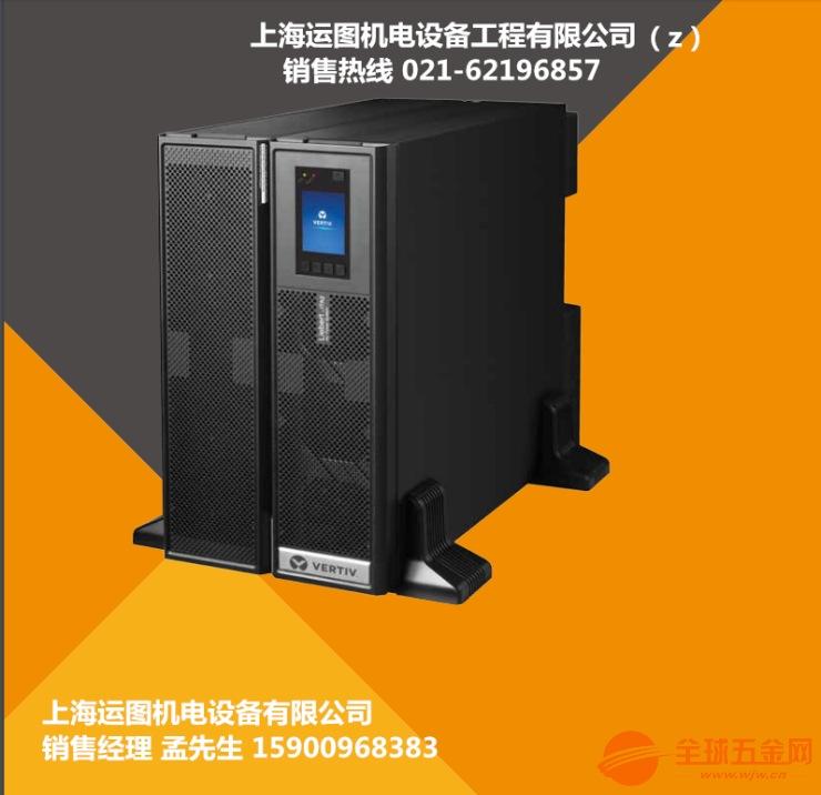 上海ups电源出售 华为 艾默生 ups维护保养