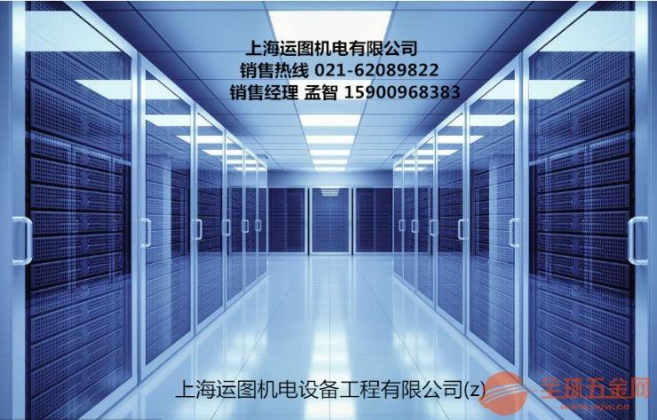 上海机房专用空调维护保养丨上海运图