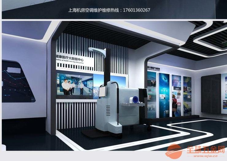 上海恒温恒湿实验室精密空调维护保养