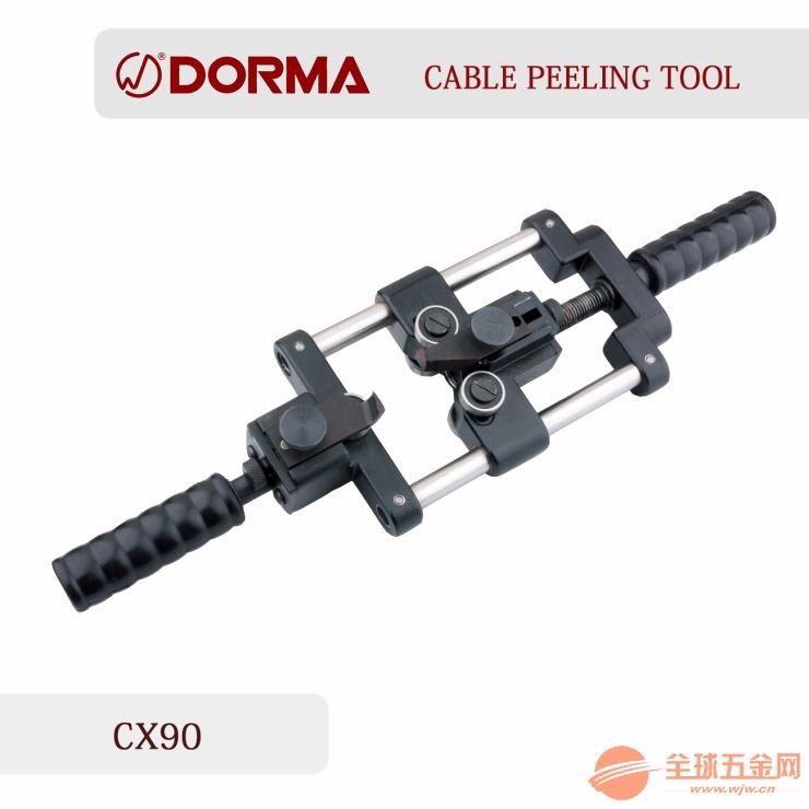 万鼎剥线钳CX剥皮器手动工具导线剥除器