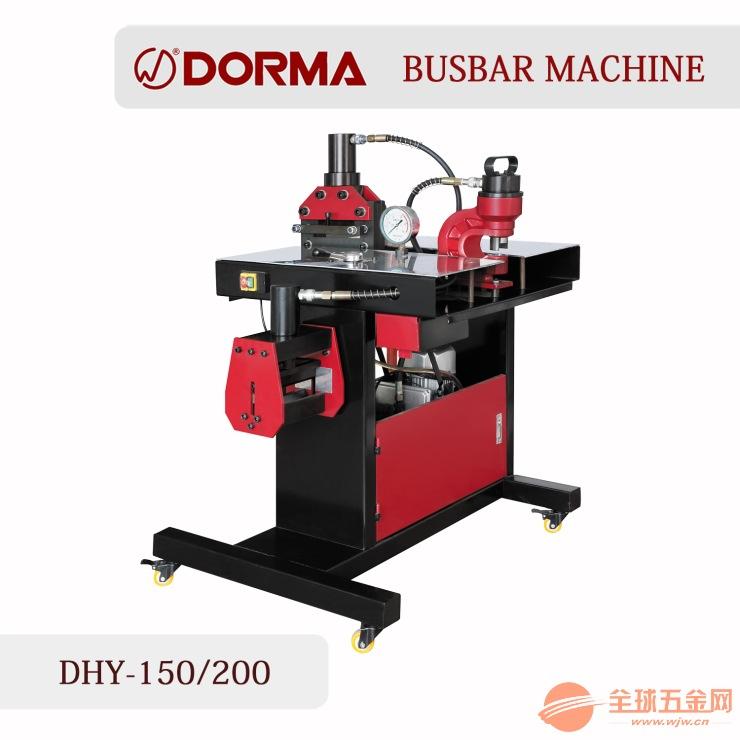万鼎液压切排机CWC-200铜铝排切断机液压工具切排机