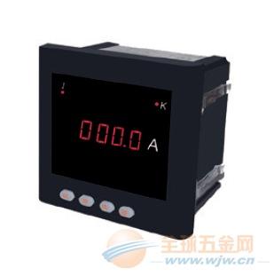 江苏LD系列电力仪表采购