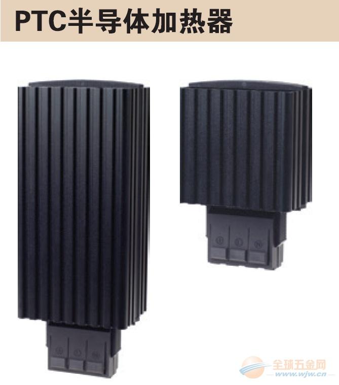 DJR系列铝合金加热器