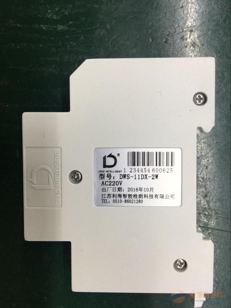 YZK220温湿度控制器
