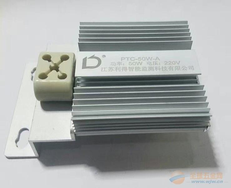 PTC加热器生产厂家