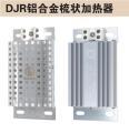 江苏电加热器厂家