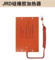 利得智能 板型JRD硅橡胶加热器批发