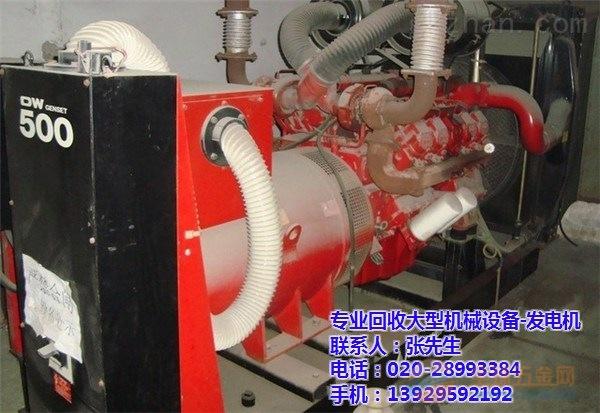 中山发电机回收