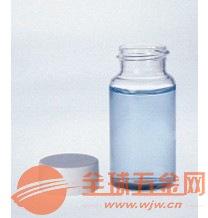Fisherbrand03-337-7硼硅酸玻璃闪烁瓶20ml