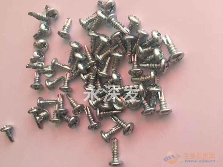 钻尾螺丝厂家直销 种类齐全价格优惠