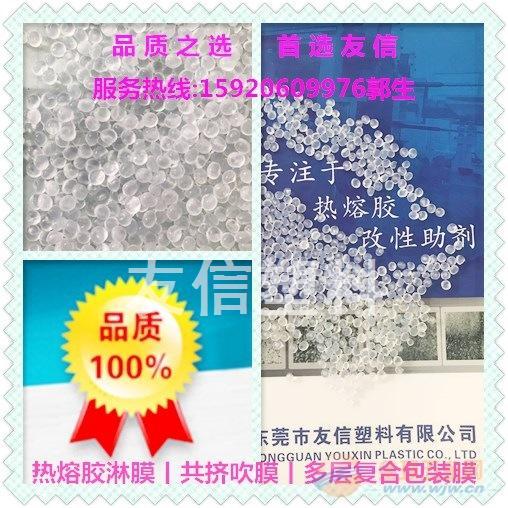 EAA乙烯丙烯酸共聚物丨用于包装、热熔胶、密封材料