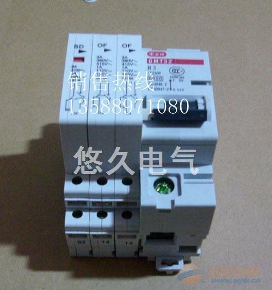 阜阳GMT32-B1/3228J