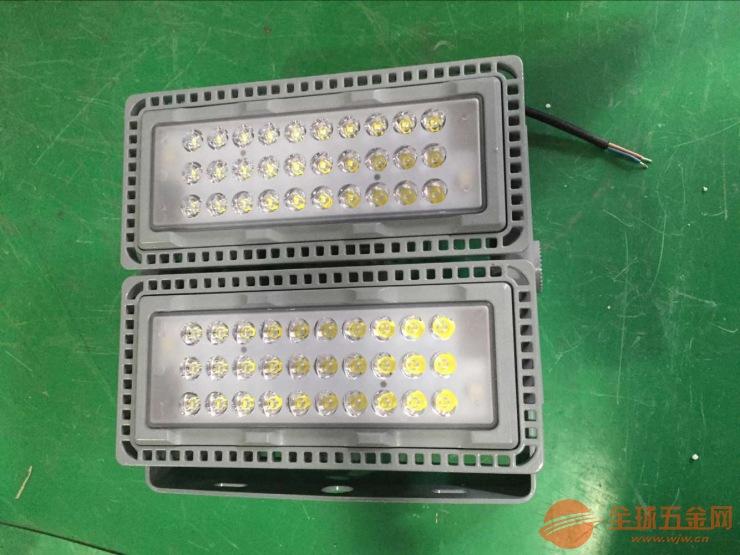 (海洋王NTC9280)NTC9280-200W LED投光灯