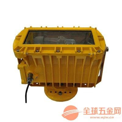 供应温岭海洋王BFC8110-j250钠灯一体式防爆灯