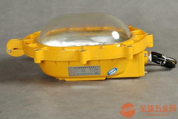 100W海洋王bfc8120防爆泛光灯现货