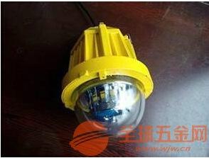 海洋王BPC8765LED防爆平台灯价格