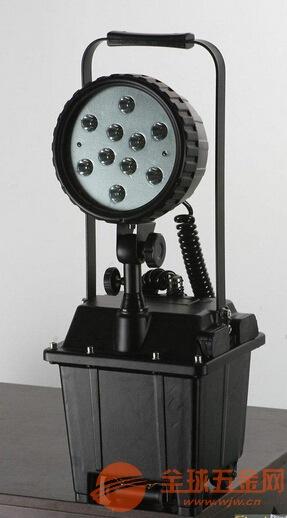 FW6102GF防爆工作灯价格野外应急工作灯