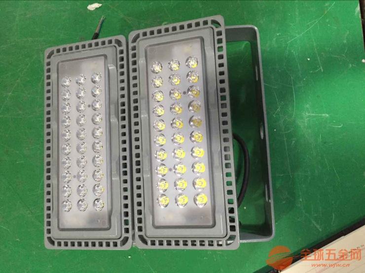 海洋王NTC9280 LED投光灯 110W价格量大