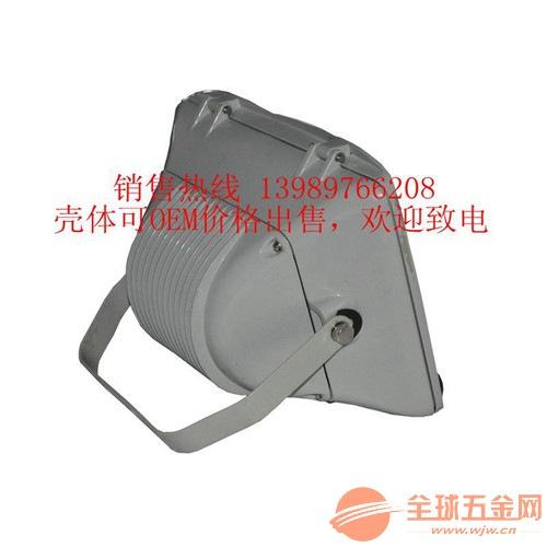 海洋王防眩通路灯独家销售保用七年NSC9720