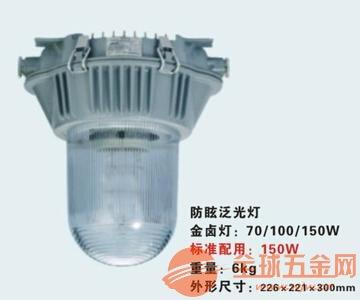 海洋王NFC9180LED电厂专用灯泛光灯100W