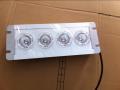 海洋王NFE9121应急顶灯LED4*3W供应包邮正品