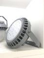 海洋王锅炉房NGC9822三防LED平台灯供应特价批发