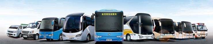 云南昆明金龙客车配件批发