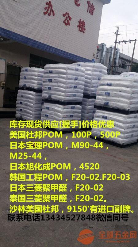 做用产品PFA 345J吹塑制容器、管材丨需要采购PFA优价提供