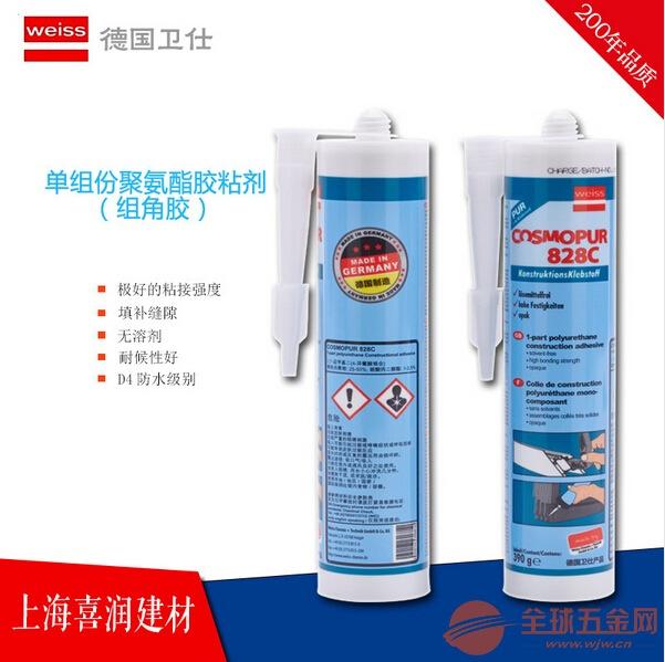 原装进口德国组角胶 结构胶 防水胶 焊接胶单组份828C