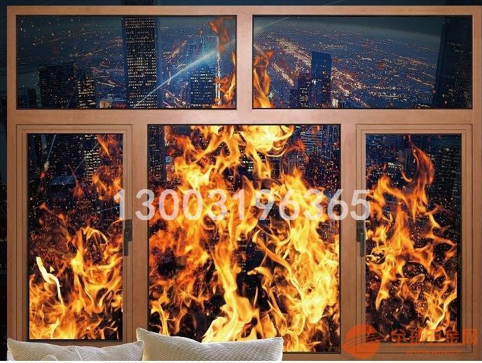 铝合金防火窗 耐火窗 复合窗