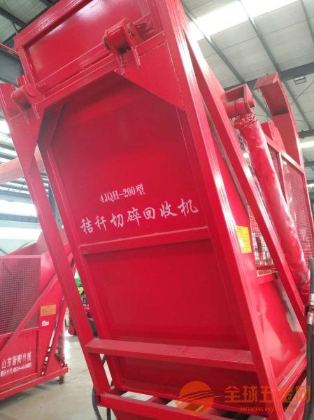 奶牛场秸秆回收机养殖用玉米秸秆收集机