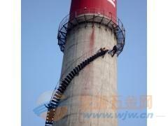 太谷县砖烟囱安装转梯公司共享双赢