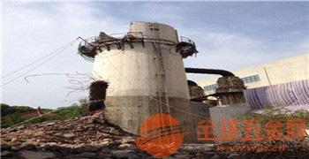 新闻:李沧区45米烟囱拆除【新大高空@有限公司】