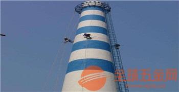 兴县高空烟囱转梯平台安装企业目标