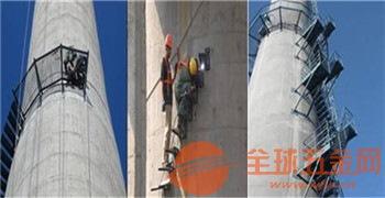 新闻:柳南区水泥砼烟囱拆除重在回访