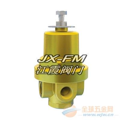 低温升压调压阀DYS-06、DYS-06F、DYS-06F1