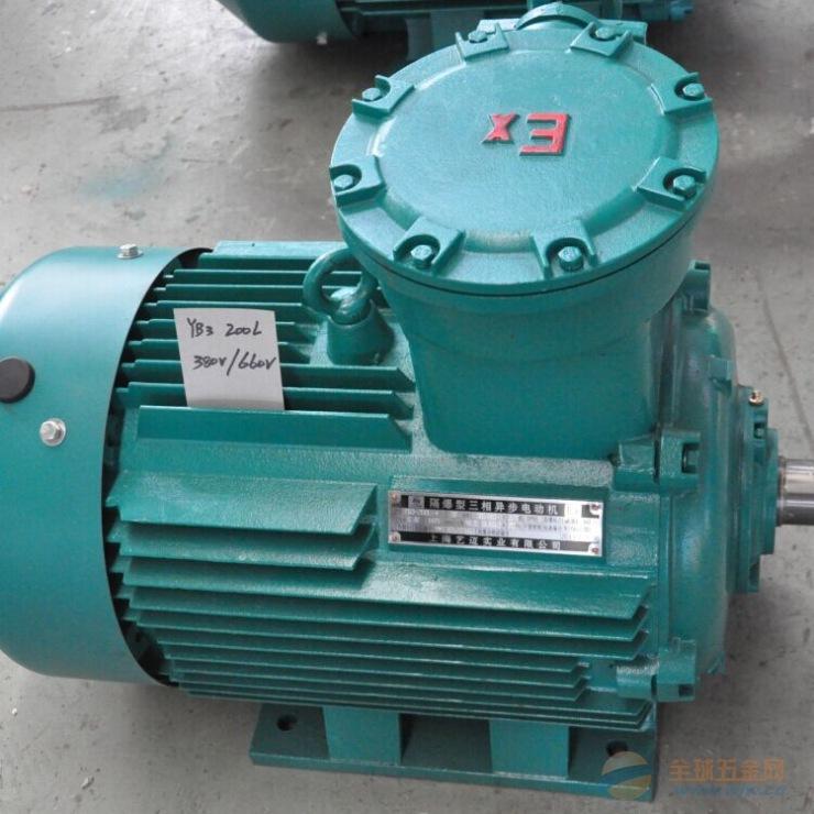 YB3-200L2-2-37KW 高效防爆电机参数